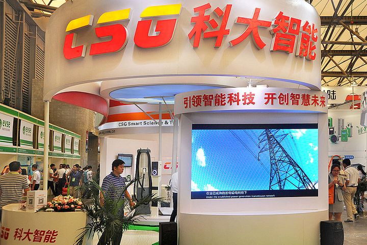 CSG Smart's Shares Tank as Chinese AI Developer Warns of USD377.8 Million Loss