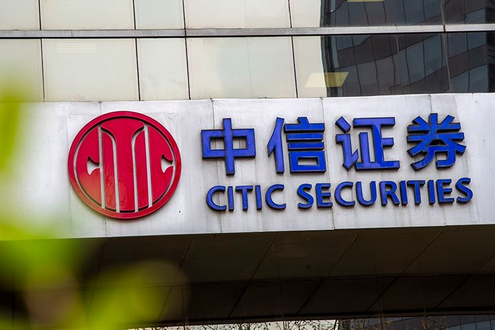 CSRC Approves Citic Securities' Buyout of Guangzhou Securities