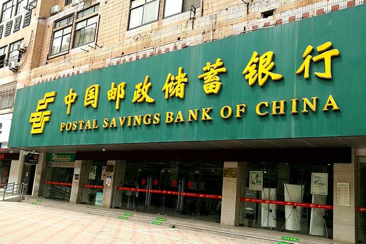 CSRC Approves Postal Savings Bank IPO