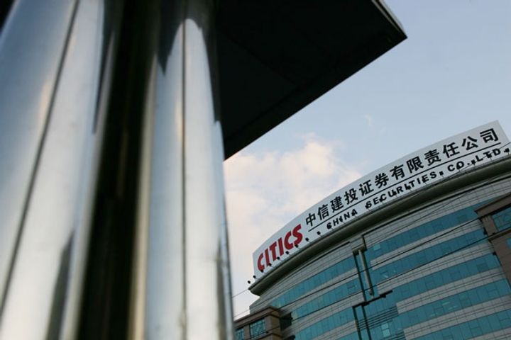 CSRC Cautions China Securities for Forcing College Students to Open Stock Accounts