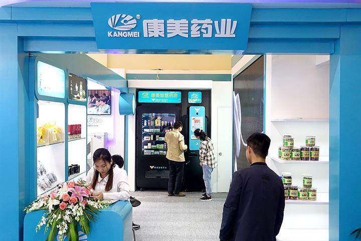 CSRC Fines Auditor GP Certified for Its Part in China's Worst Financial Scandal at a Public Firm