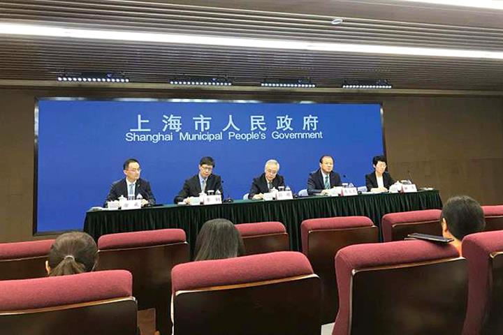 CSRC Head, Shanghai Mayor to Rotate as Chairs of 12th Lujiazui Forum