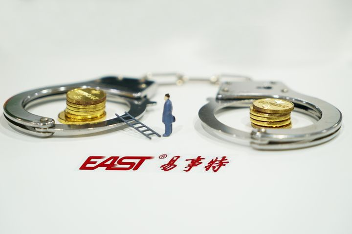 CSRC Investigates East Group, Chairman Over Information Disclosure Violations