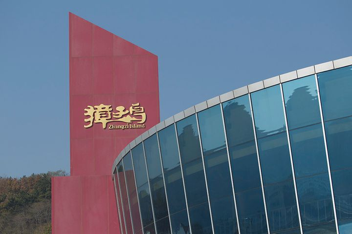 CSRC Slaps Highest Fines on Zoneco, Bars Chief From Market for Fraud