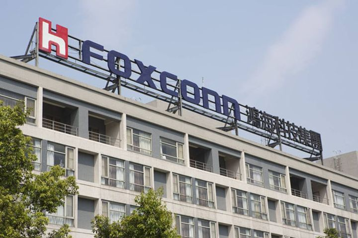 CSRC Will Review Foxconn Industrial Internet's A-Share IPO Bid March 8
