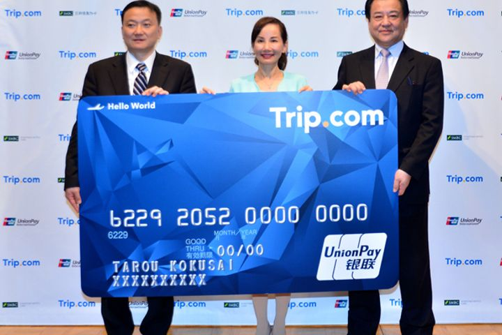 Ctrip Unveils Its First Credit Card Outside Home Market in Japan