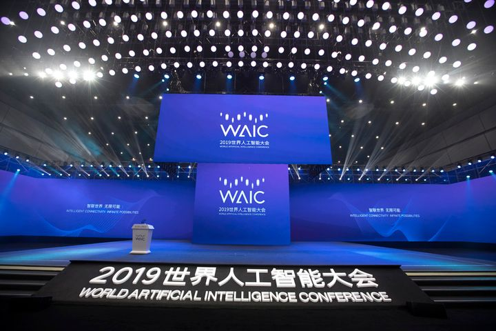 Curtain Rises on World Artificial Intelligence Conference in Shanghai