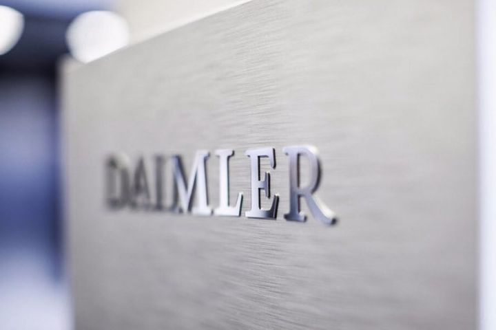 Daimler Approves China's Zhejiang Shibao as Official Supplier for Heavy-Duty Truck Steering Gears