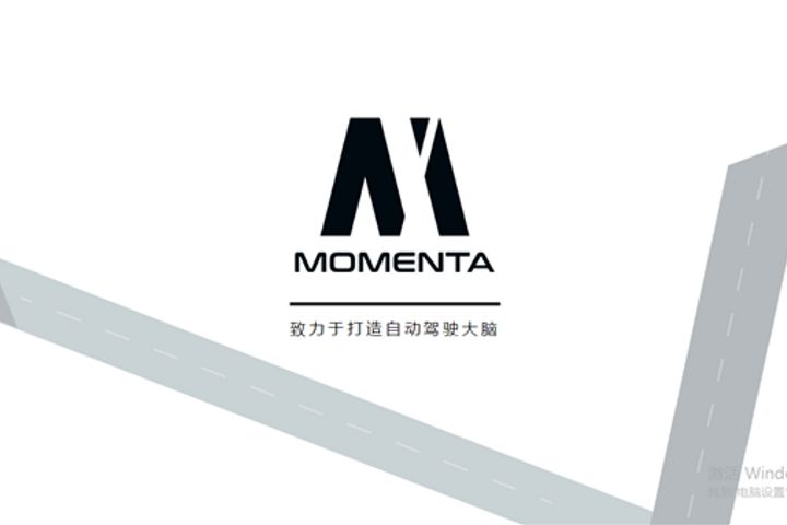 Daimler Backs Chinese Autonomous Driving Firm Momenta in USD46 Million Funding Round