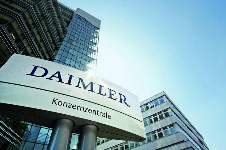 Daimler, BAIC Motor Invest Nearly USD2 Billion in New Luxury Car Plant