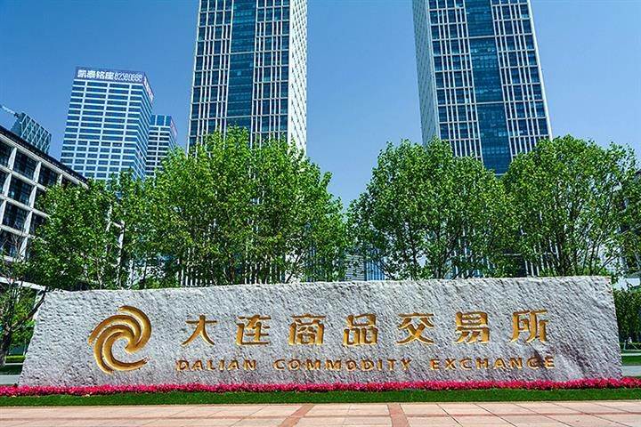 Dalian Commodity Exchange Aims to Expand, Increase Global Influence