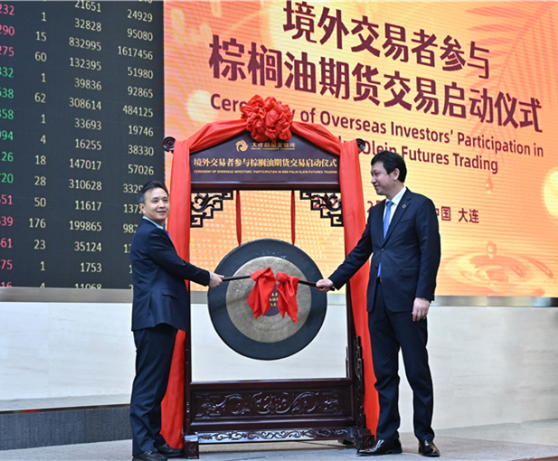 Dalian Commodity Exchange Opens Up Palm Oil Futures Market to Foreigners
