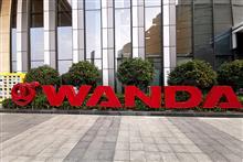 Dalian Wanda's Zhuhai-Backed Property Management Arm Eyes Second Chance on HKEX