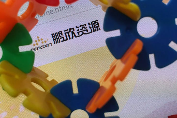 Dangsheng Tech, Pengxin Ink Five-Year Cobalt Supply Deal