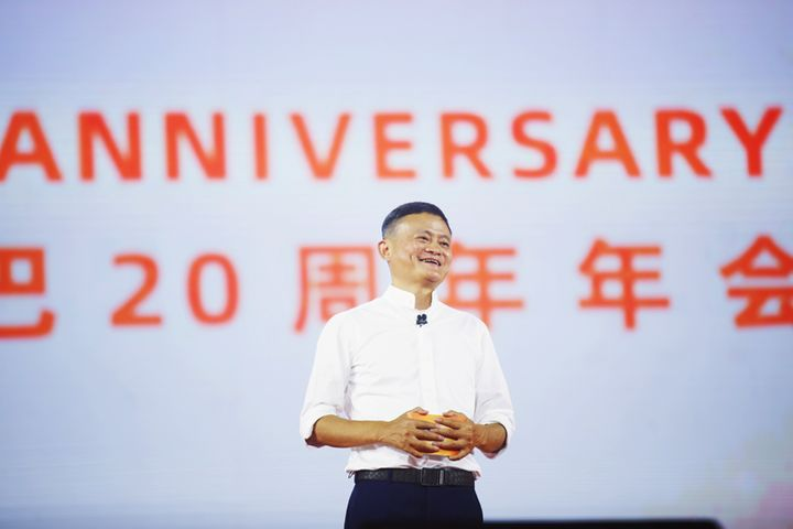 Jack Ma Hands Crown to Heir as Alibaba Business Legend Steps Down