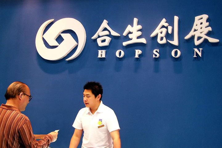 Daughter Steps Into Founding Chairman's Shoes at China's Hopson Development