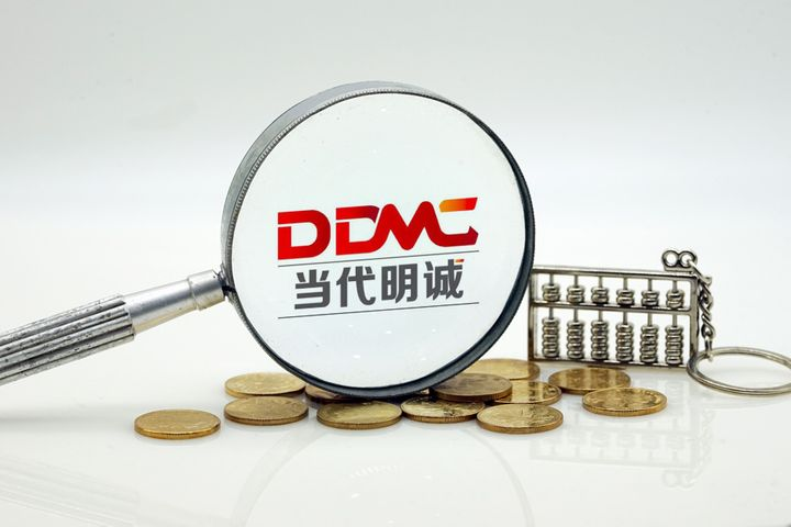 DDMC Scores Full 2019-2025 La Liga China Broadcast Rights