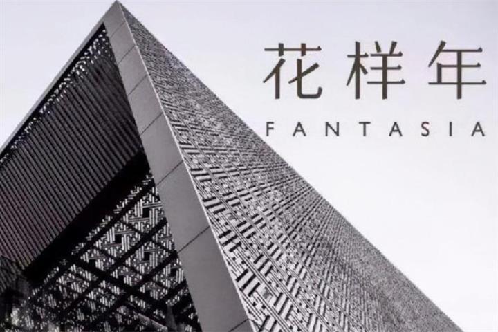 Chinese Developer Fantasia Defaults on USD206 Million US Dollar Bond