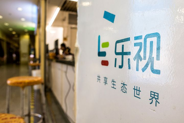 Debt-Ridden Leshi Sees Loss Tripling, Asks Founder Jia Yueting to Honor Debts