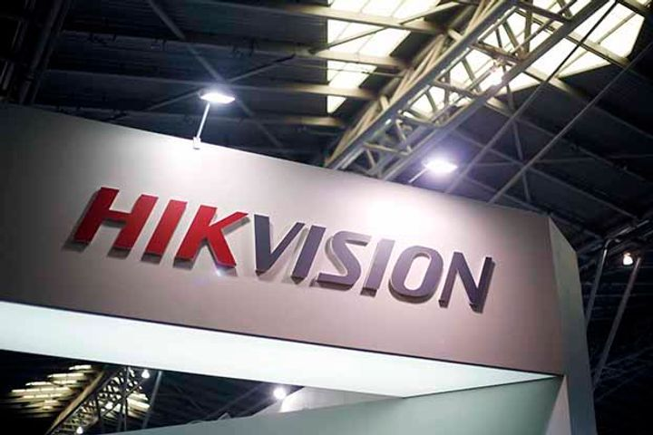 Hikvision's Stock Drops After Reports US May Blacklist Surveillance Gear Maker