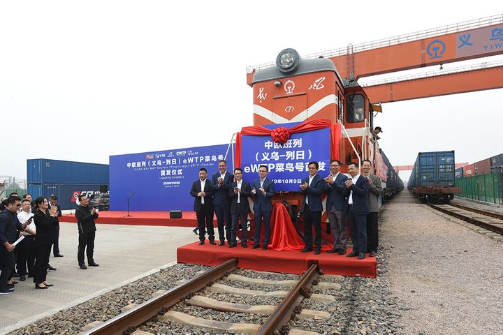 Dedicated E-Commerce Train Linking China and Europe Begins Maiden Journey
