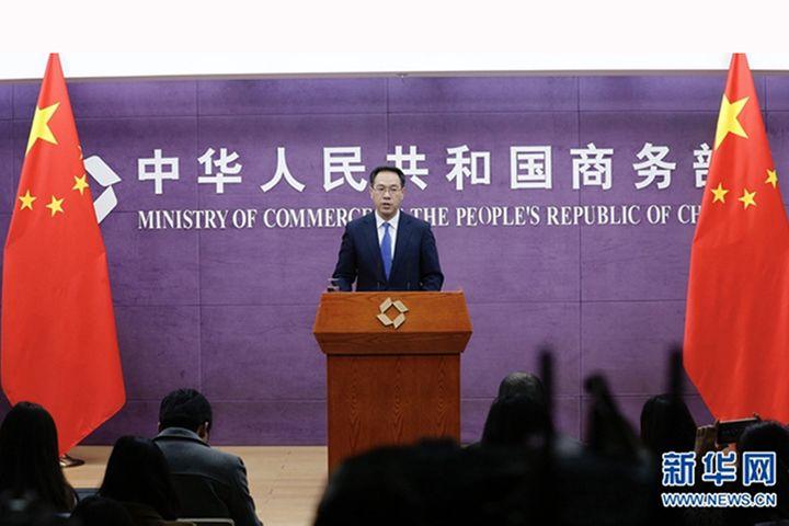 "Degree of Tariff Cancelation Should Reflect Importance of China-U.S. ""Phase One"" Deal: MOC"