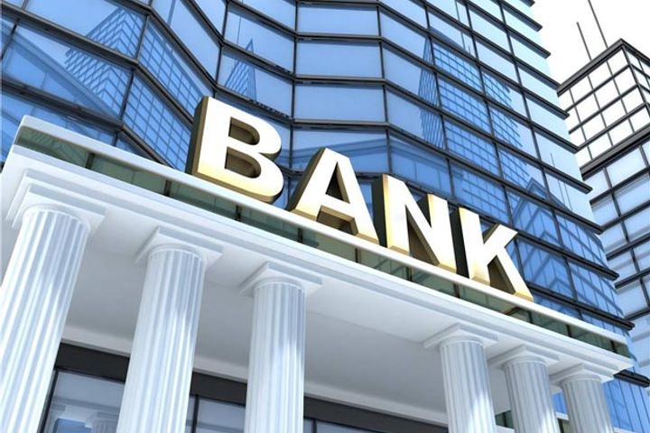 Deposit Rates Dive as China Banks Enjoy Loosened Liquidity