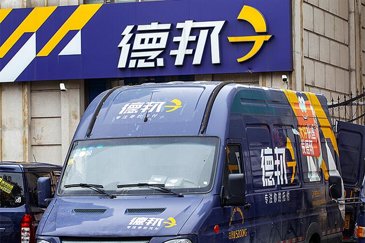 Deppon Express Says Profit Doubled in March as China Rebooted