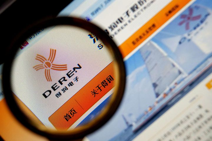 Deren Electronics Sells Stake in Italian Unit to Free Up Cash for Investments
