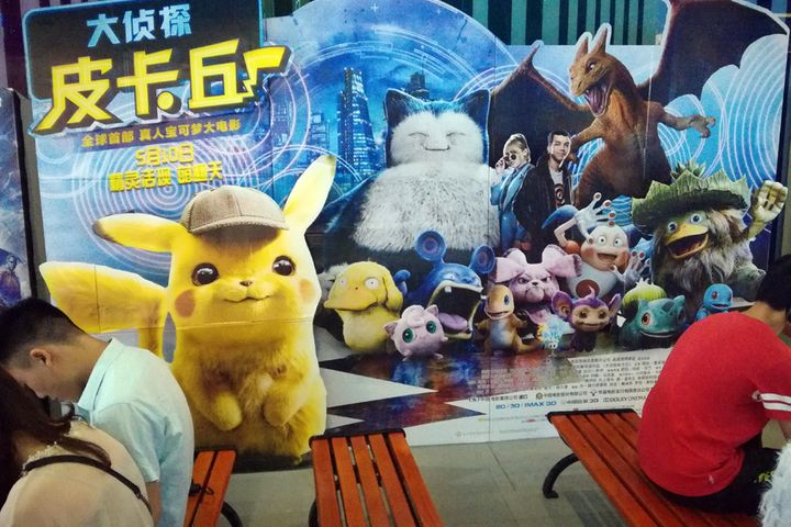 Detective Pikachu Ousts Avengers Endgame in China