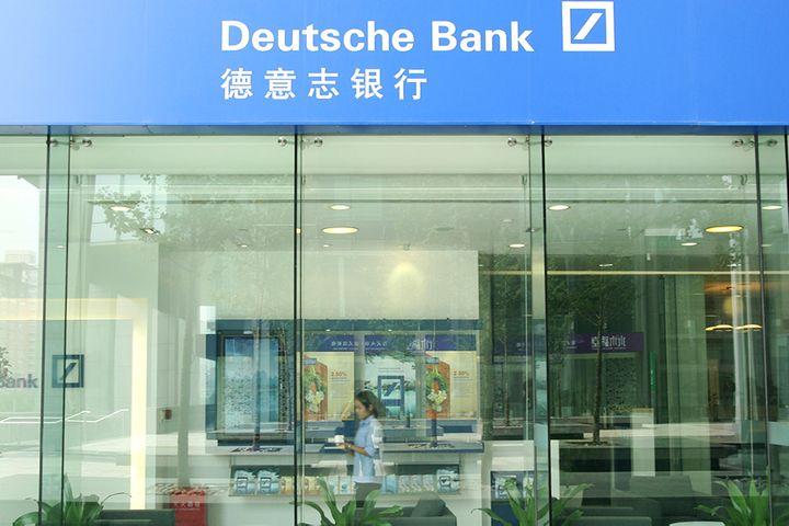 Deutsche Bank to Set Up Fintech Lab in Shanghai