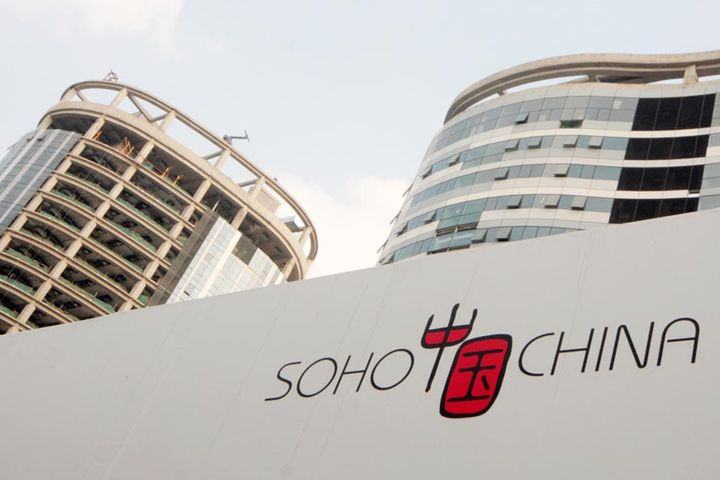 Developer Behind China's Bad Juju Building Claims Victory in Court