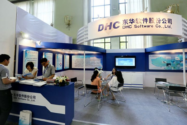 DHC Software, Tencent Cloud Are in Talks for Extensive Public, Corporate Sector Cooperation