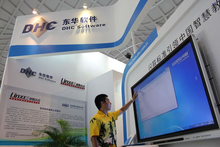 DHC Software to Set Up USD30 Million R&D Unit in Xiong'an New Area