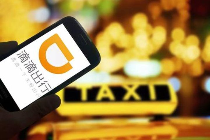 Didi Agrees to Share Credit Data With China's Top Economic Planning Agency