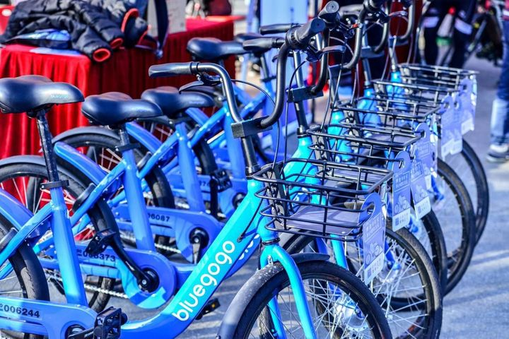 Didi Chuxing's Bike-Sharing Entry May Upset Market Dynamic