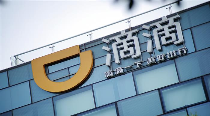 Didi Chuxing Launches 'One Click' Car-Hailing App, Phone Hotline for the Elderly