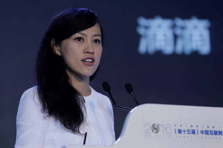 Didi Chuxing President Jean Liu Joins Kering Board as Independent Director