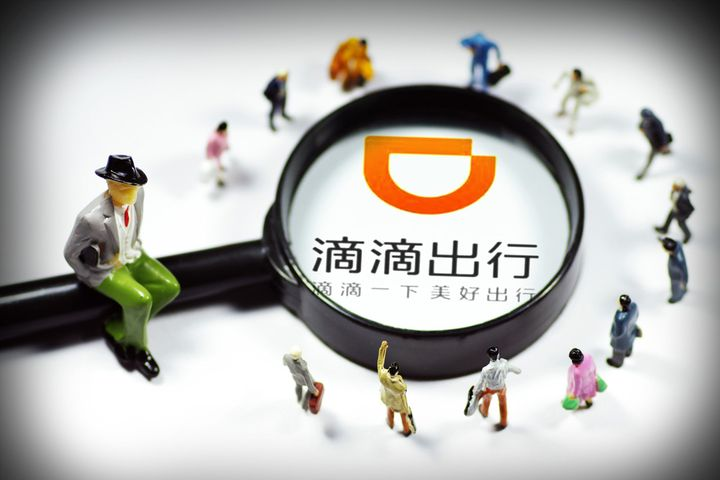 Didi Chuxing to Lay Off Takeout Delivery Staff After Losing USD1.6 Billion
