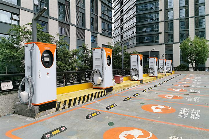Didi Chuxing Unit, Shenzhen Cheku Link Arms to Extend EV Charging Pile Network Across China