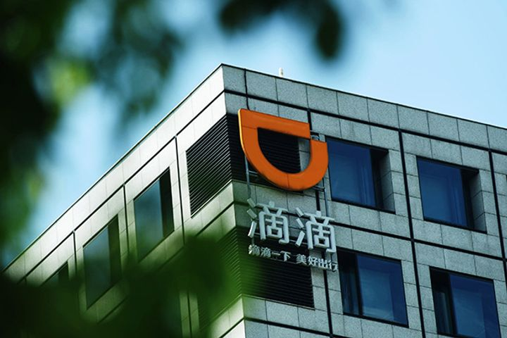 Didi Continues Safety Drive With Trip Recording Feature in China