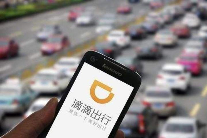 Didi Debuts in Taiwan, Seeks Drivers With Professional Driver's License