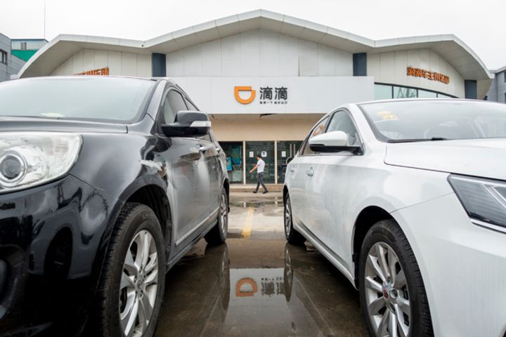 Didi's First-Half Loss Balloons to USD590 Million