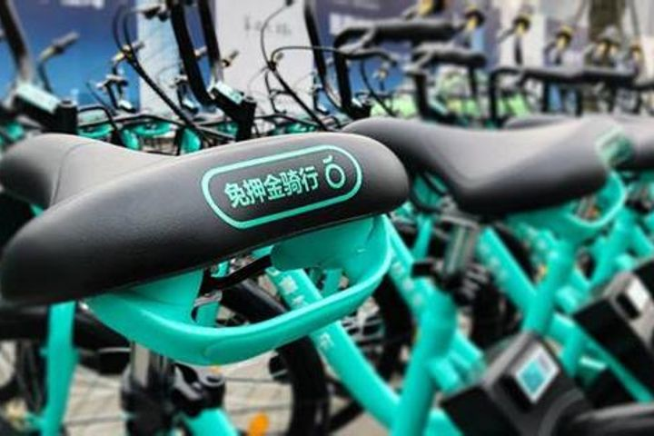 Didi's Own Bike Hire Brand Hits the Streets in Challenge to Didi-Backed Ofo