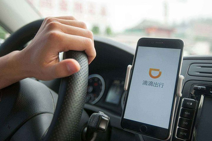 Didi Partner to Set Up Cab-Charging Joint Venture Amid Market Expansion