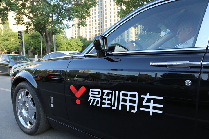 Didi Rival Yidao Axes Bonuses, Tells Staff to Work From Home