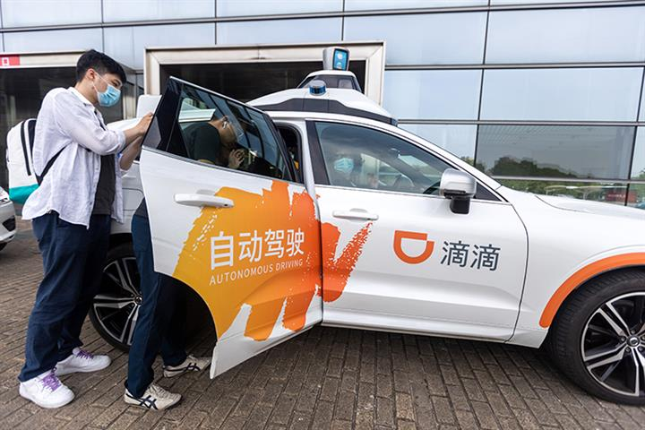 Didi's Self-Driving Unit Is First to Get Permit for All Open Test Zones in Shanghai
