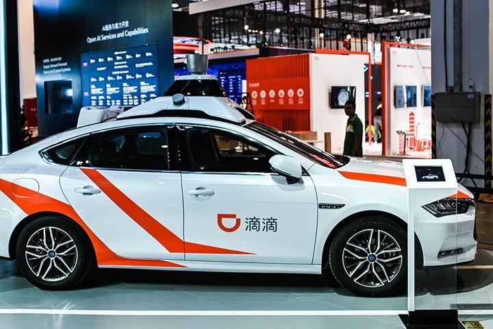 Didi Showcases Robo-Taxi Hailing, to Pilot It to Public in Shanghai