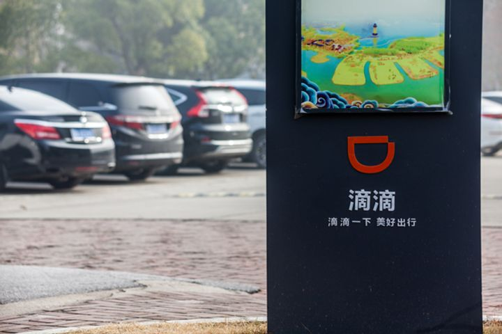 Didi Steps Up Search for Anchor Investors Ahead of Possible Listing in Hong Kong in Second Half of Year