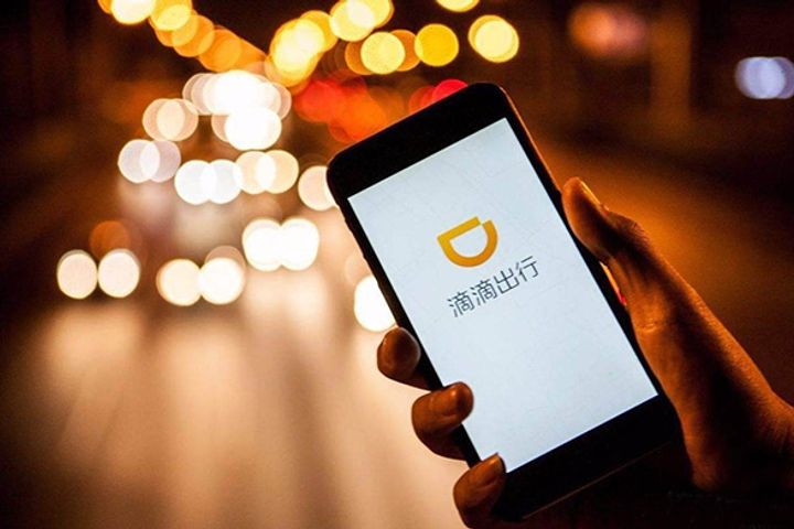 Didi Switches Off Night Service for One Week to Jump-Start New Safety Measures